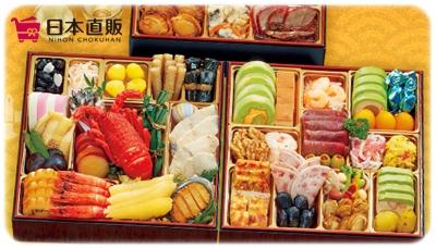 wakaura.com 日本直販 おせち料理 口コミ評判